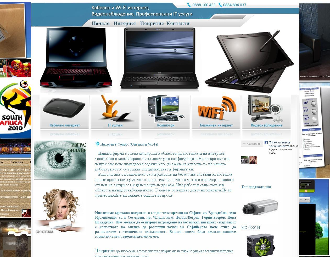 Catalogie de enterprise internet